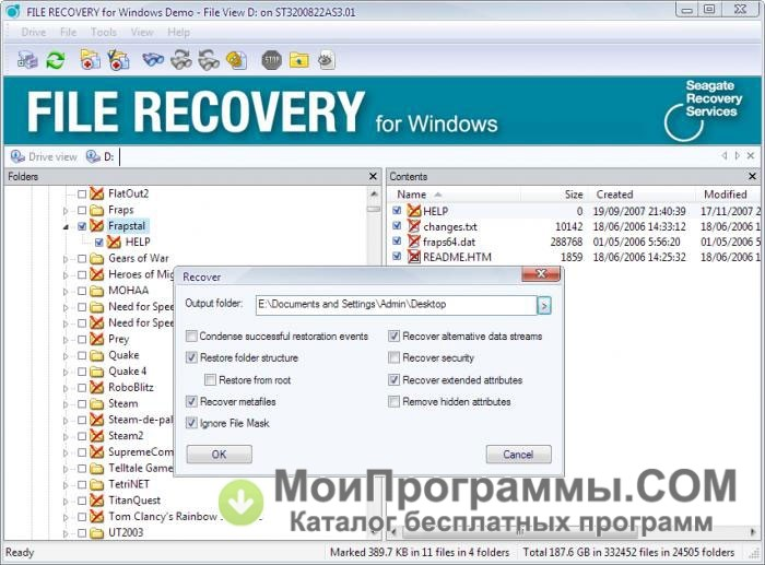 Download ExcelFIX Excel File Recovery - latest version