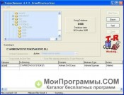 Trojan Remover скриншот 1