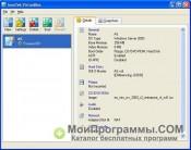 VirtualBox скриншот 3