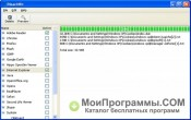 BleachBit скриншот 3