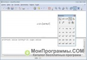 LibreOffice скриншот 1