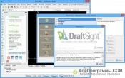 DraftSight скриншот 1