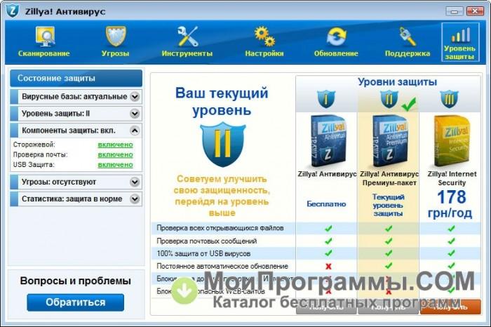 Download Microsoft Visual C 2010 Redistributable Package