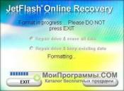 JetFlash Recovery Tool скриншот 1