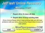 JetFlash Recovery Tool скриншот 2