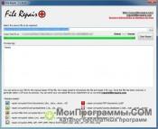 File Repair скриншот 1