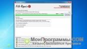 Скриншот File repair
