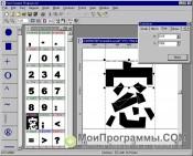 Font Creator скриншот 3
