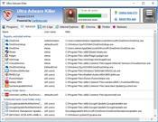 Ultra Adware Killer скриншот 3