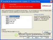 Java SE Development Kit скриншот 4