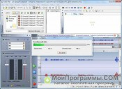 WaveLab скриншот 3