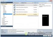 Microsoft Visual Basic скриншот 2