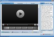 OnlineVideoTaker скриншот 1