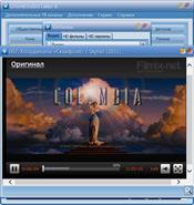 OnlineVideoTaker скриншот 2