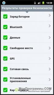 Скриншот ESET NOD 32 для Android