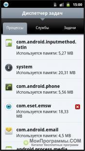 ESET NOD32 для Android скриншот 3