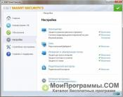 Скриншот ESET NOD 32 Smart Security