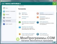 ESET NOD32 для Windows 8 скриншот 4
