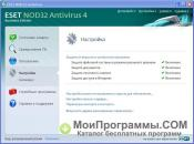 ESET NOD32 для Windows XP скриншот 3