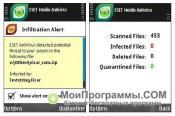 ESET NOD32 для Symbian скриншот 1