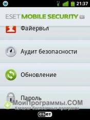 ESET NOD32 для Symbian скриншот 3
