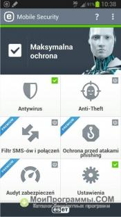 ESET NOD32 Mobile скриншот 1