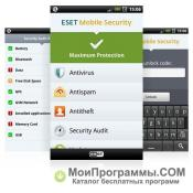 ESET NOD32 Mobile скриншот 2