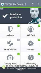 Скриншот ESET NOD 32 Mobile