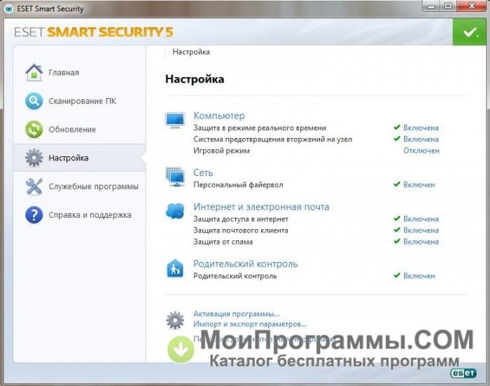 Eset nod32 для windows 7 скачать бесплатно русская версия.