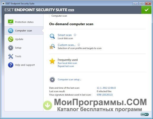 Скачать антивирус eset nod32 бесплатно для windows 8. 1 64 bit.