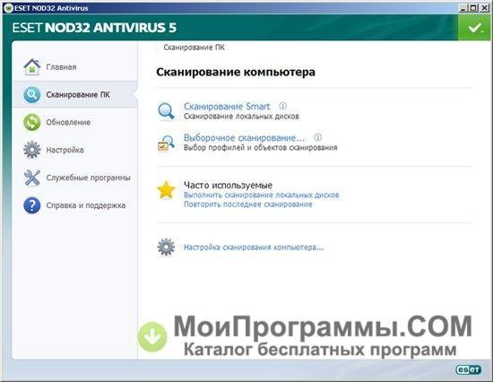 Eset nod32 для windows xp скачать бесплатно русская версия.