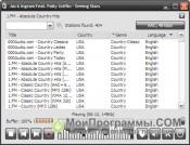 Скриншот Radiosure