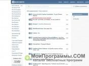 Скриншот VKSaver для Opera