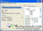 DVD Decrypter скриншот 1