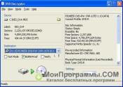 DVD Decrypter скриншот 2