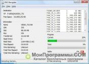 DVD Decrypter скриншот 4