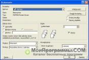 Pdf995 скриншот 3