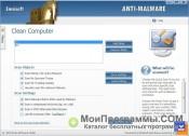 Скриншот Emsisoft Anti-Malware