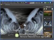 Helicon Focus скриншот 2
