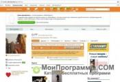 Одноклассники скриншот 4