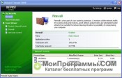Outpost Firewall FREE скриншот 3