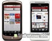 Скриншот Opera mini