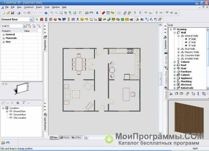 FloorPlan 3D скачать бесплатно русская версия для Windows ...