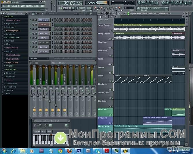 Fl studio полная версия программу