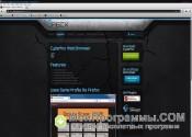 Cyberfox скриншот 3