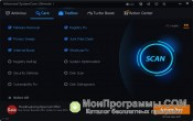 Advanced SystemCare Ultimate скриншот 2