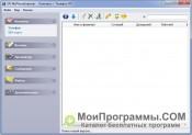 MyPhoneExplorer скриншот 1