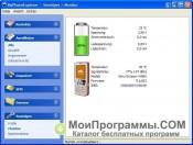 MyPhoneExplorer скриншот 3