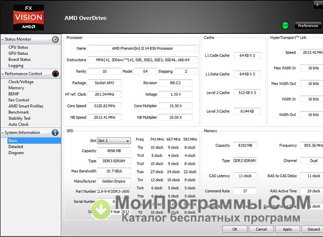 amd overdrive download windows 7 32 bit