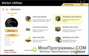 Norton Utilities скриншот 1